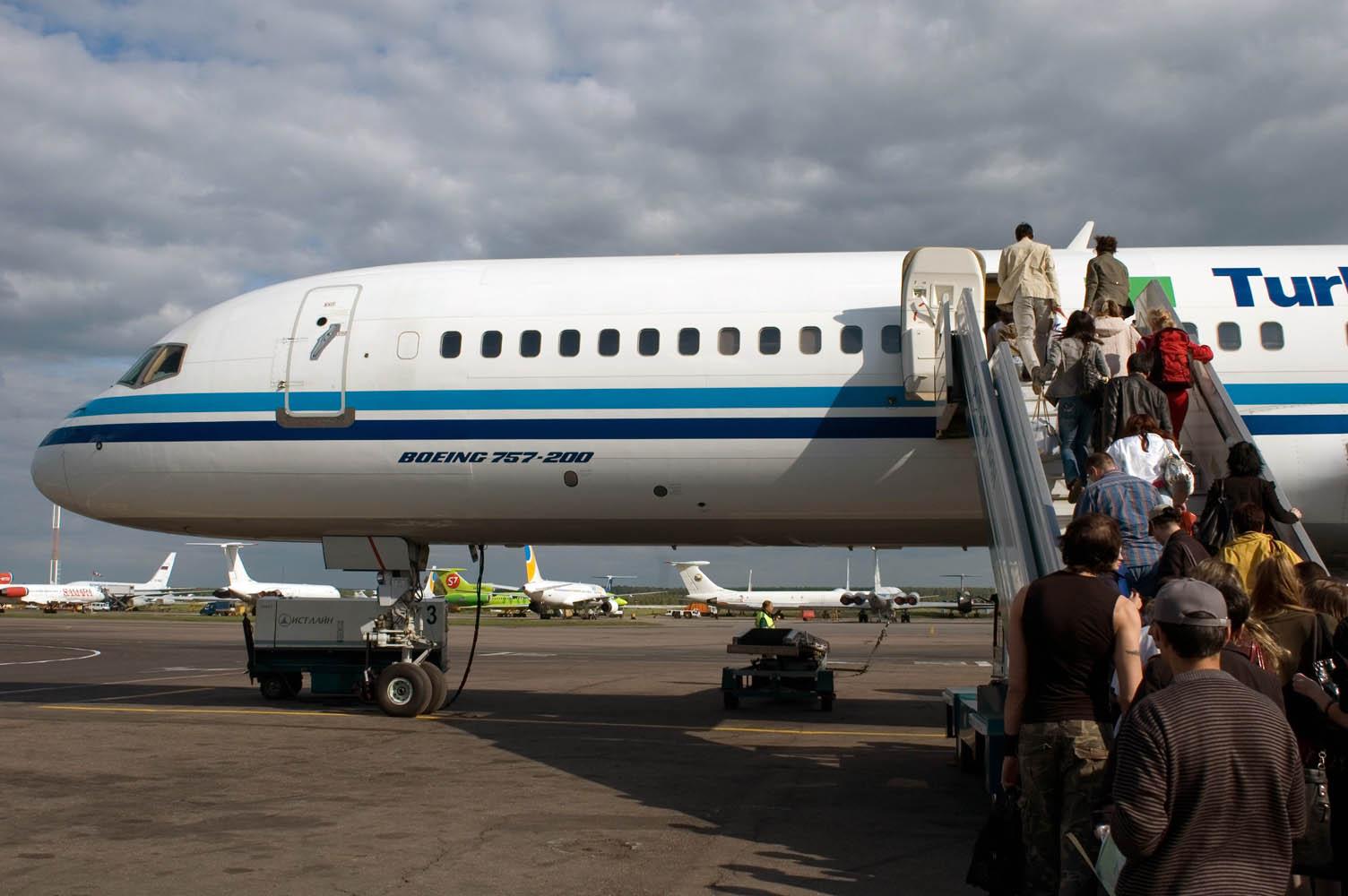 Екатеринбург Москва авиабилеты цена Купить билет