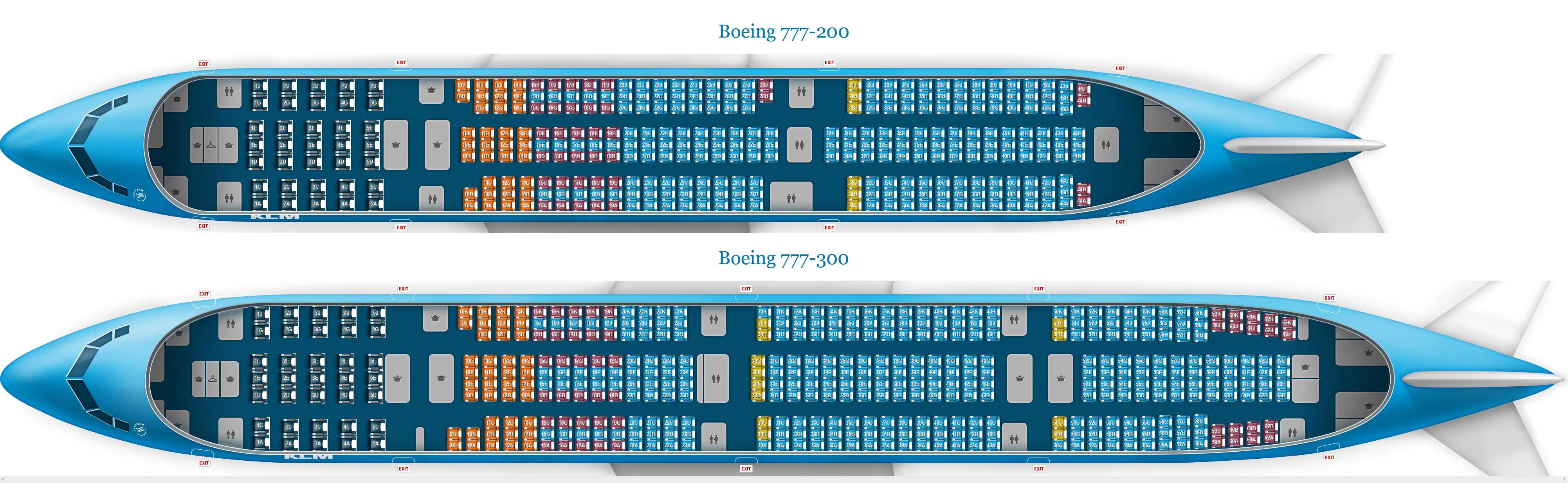 Схема салона a380 emirates