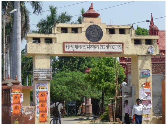 sampurnanand-sanskrit-university